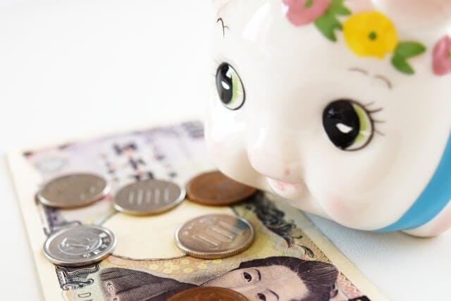 『外貨建て個人年金保険』