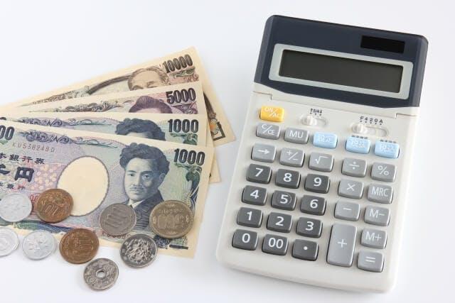 外貨建て養老保険